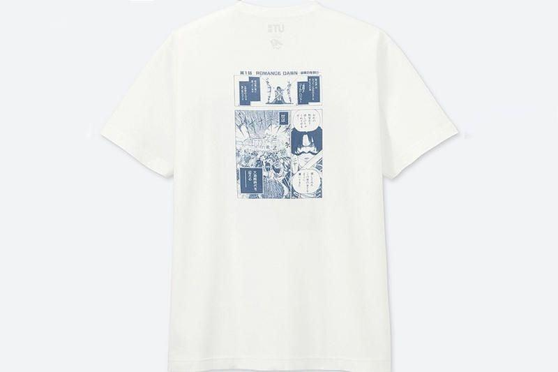 # UNIQLO UT × 週刊少年 JUMP 50 週年:聯名系列第二彈登場 30