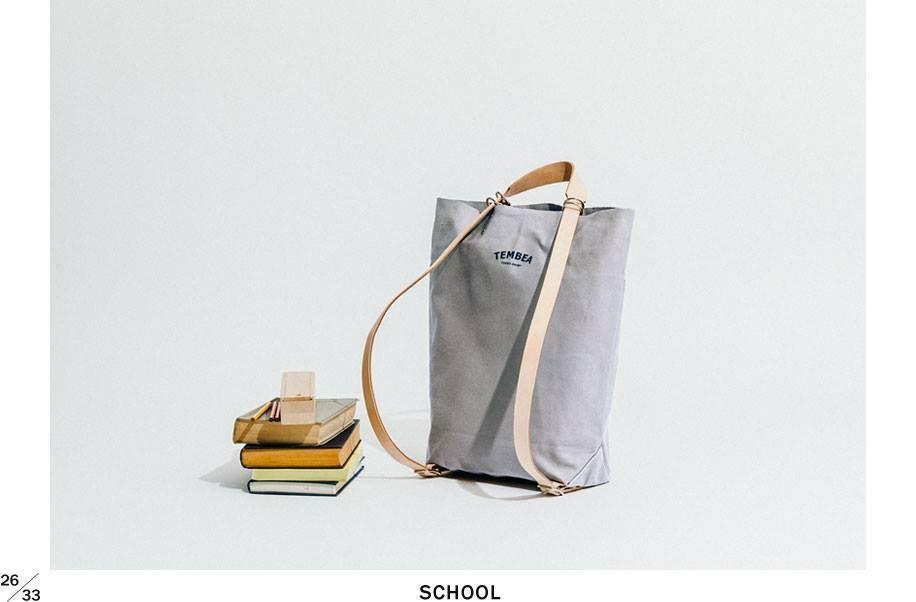 # 回歸日常生活泛用性:來自日本的東京包袋品牌「TEMBEA」 8