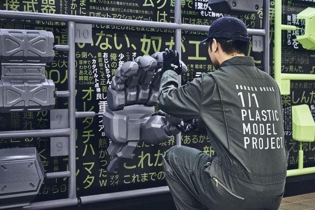 # 史上最大組裝模型計畫展開:日本壽屋玩具廠商驚人創舉 1