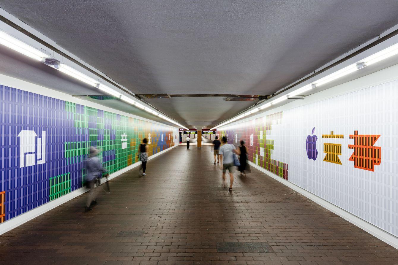 # Apple 再度插旗關西:京都新分店即將登場! 5