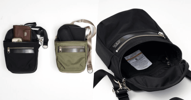 # Bag Yourself 008:除了 Sacoche 之外的另一種選擇,小包魅力再度燃燒! 6