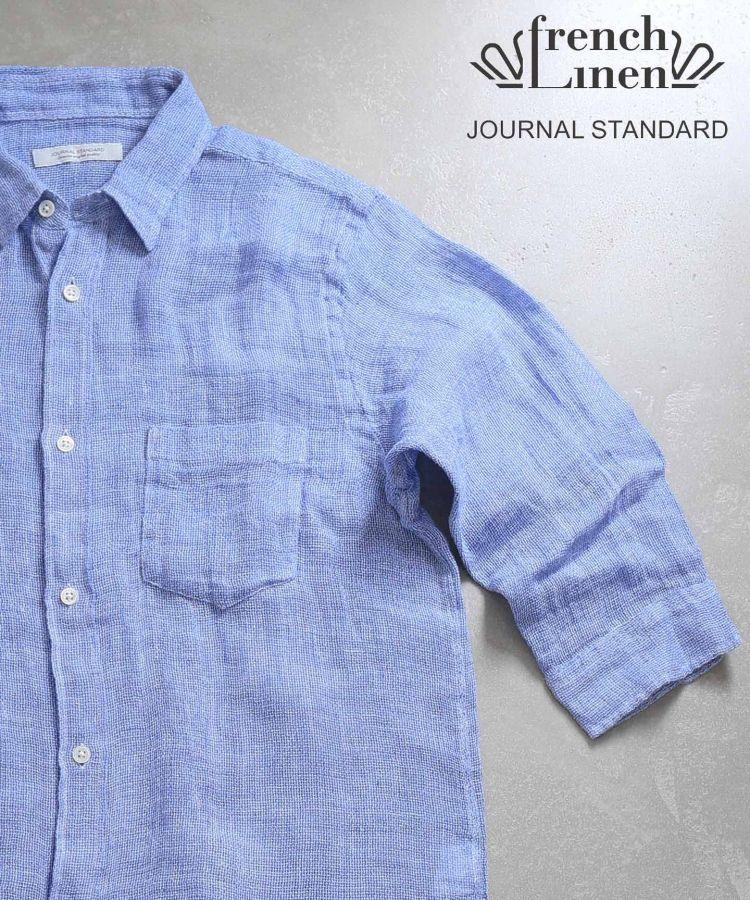 # JOURNAL STANDARD 抗暑對策:來自法國亞麻製的七分袖襯衫 17