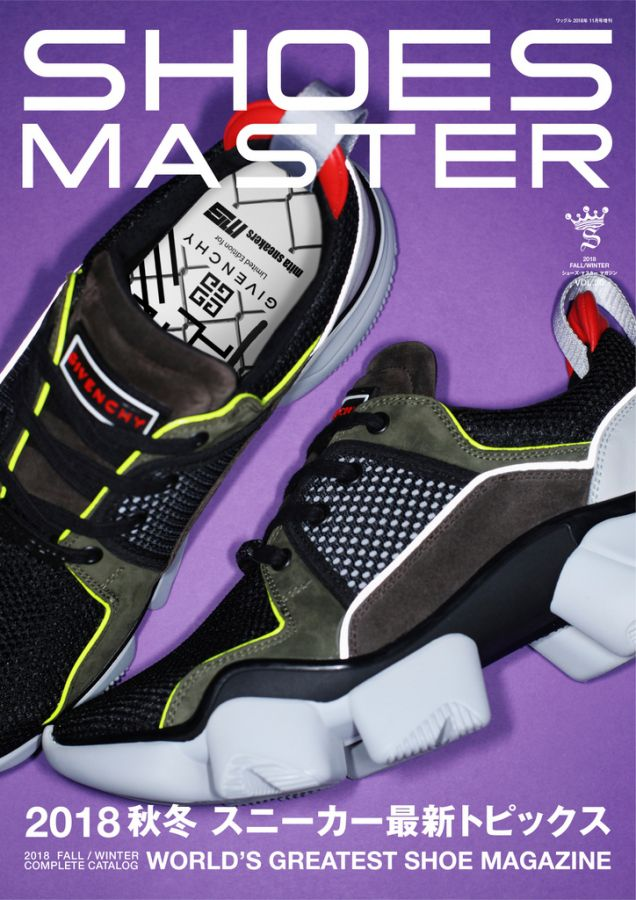5.《Shoes Master》
