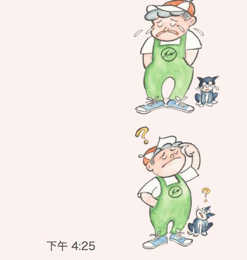 # Mon Komono 014:涼意襲來,保暖配件再不準備就來不及啦! 10