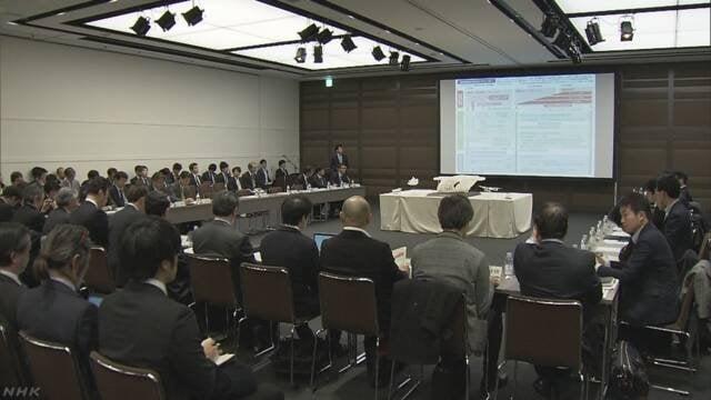 # 飛車在天:日本政府預計2023年成就達成! 2