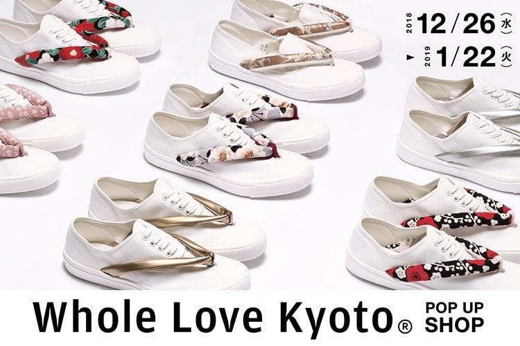 # 木屐也能和球鞋結合:京都品牌 Whole Love Kyoto 於 Beams Japan 展開期間限定店鋪 9