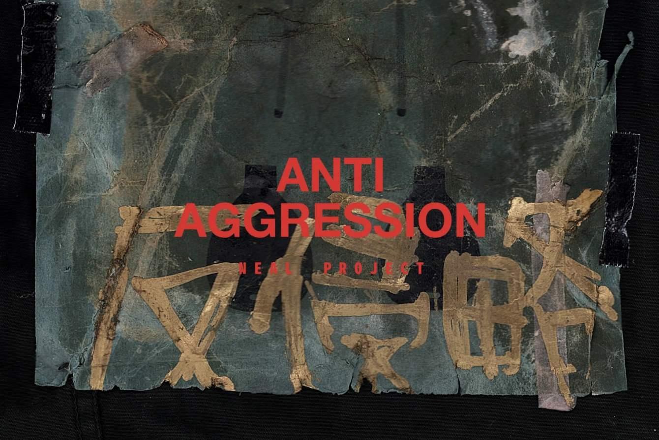 # 古著解構重組:LESS × ZAMECHACER「ANTIAGGRESSION」合作企劃即將登場! 1