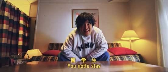 # 岡崎体育再出奇招:留學生 vs You Gotta Stay!大玩日、英讀音混淆 8