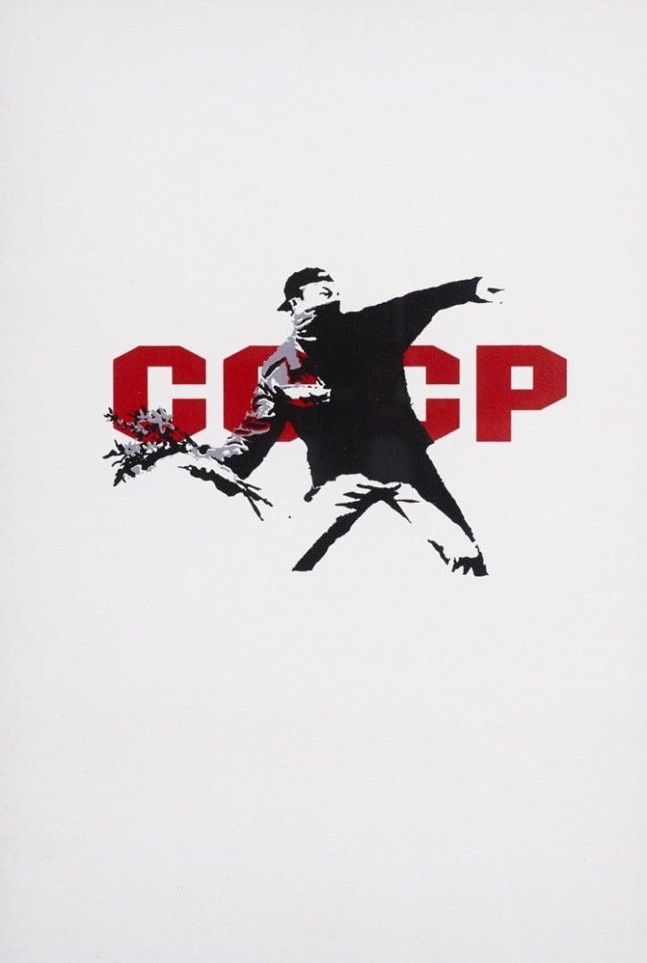 # 叛逆有理 :Banksy 多幅作品將於本月來台展出 8