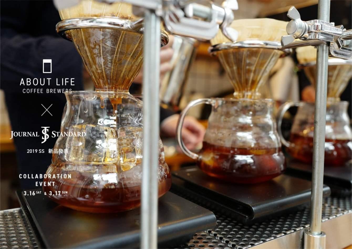# JOURNAL STANDARD 19SS 新品發表:結合人氣咖啡 ABOUT LIFE COFFEE BREWERS 推出聯名 1