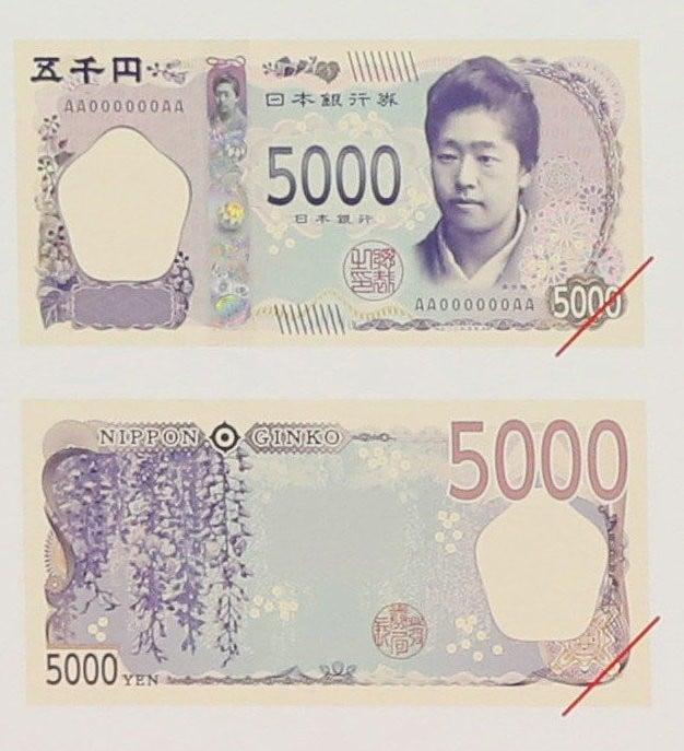# 令和新制:全新日幣設計釋出,並將在 2024 年完成全面更新 2