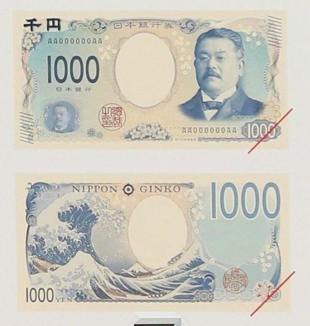 # 令和新制:全新日幣設計釋出,並將在 2024 年完成全面更新 3
