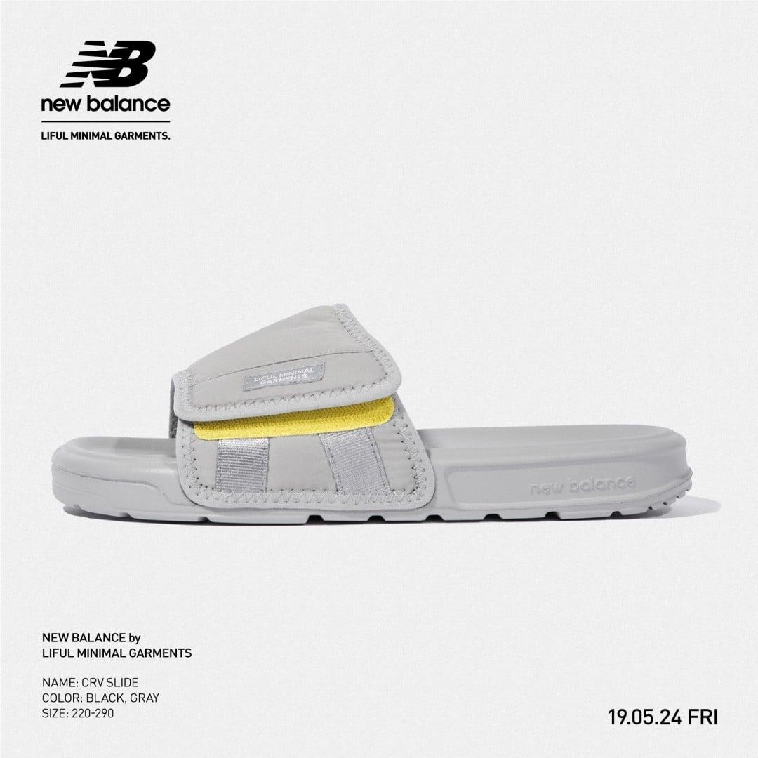 # 打造簡約戶外風格:LIFUL MINIMAL GARMENTS攜手 New Balance 帶來夏日涼拖鞋 4