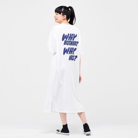# 人氣聯名再一發:知名藝術家 VERDY 攜手 UNIQLO UT 打造女、童裝聯名系列 16