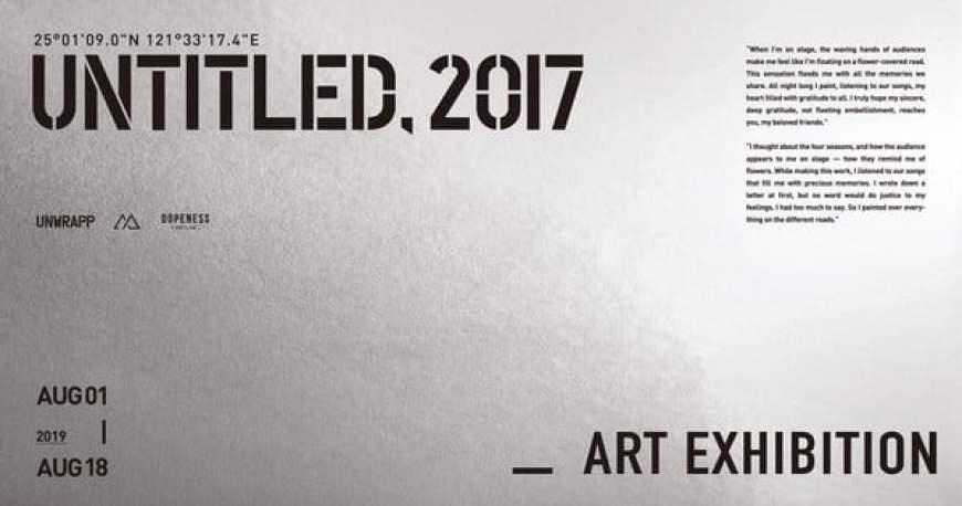 #G-Dragon《UNTITLED, 2017無題藝術展》:入展前必須認識的「無題」與「花路」 14