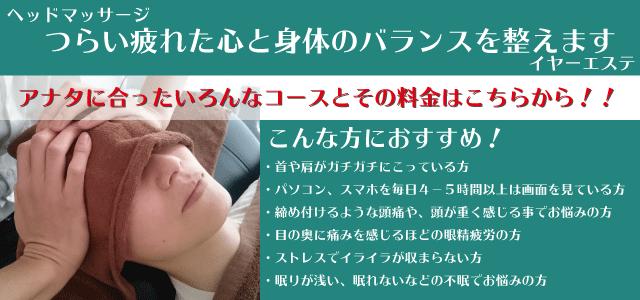 お悩み解消コース