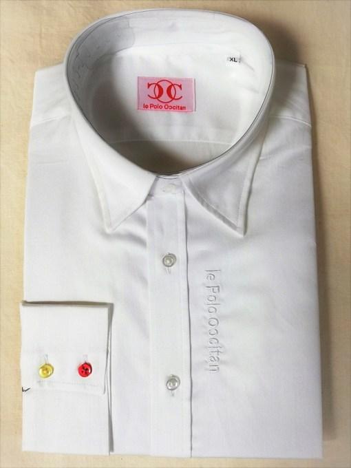 """Détails chemise """"le polo occitan"""" pliée"""