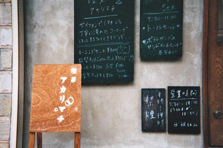 carnet-voyage-japon-appareil-photo-jetable-osaka-by-le-polyedre-