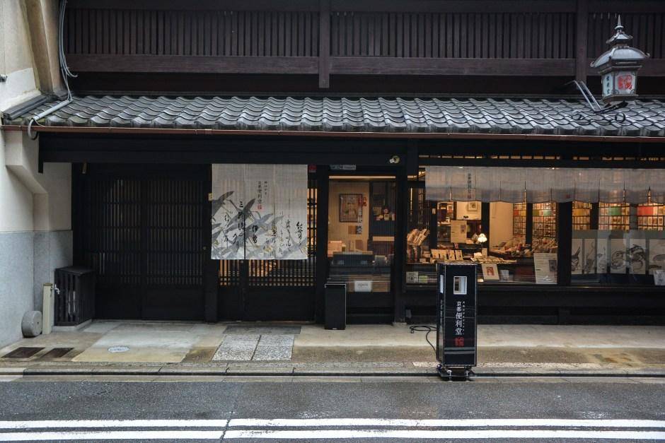 voyage-japon-kyoto-city-guide-357