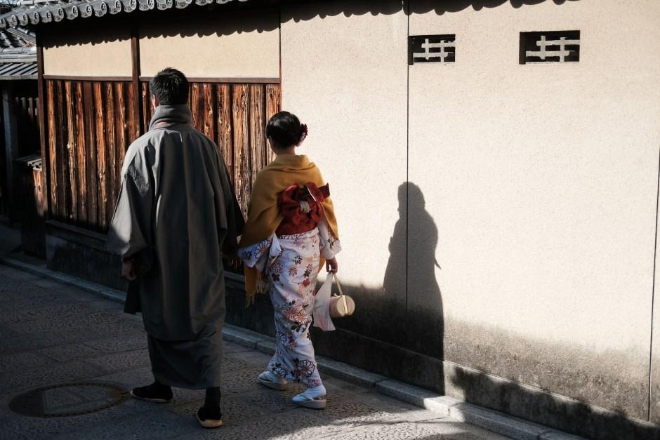 voyage japon kyoto city guide