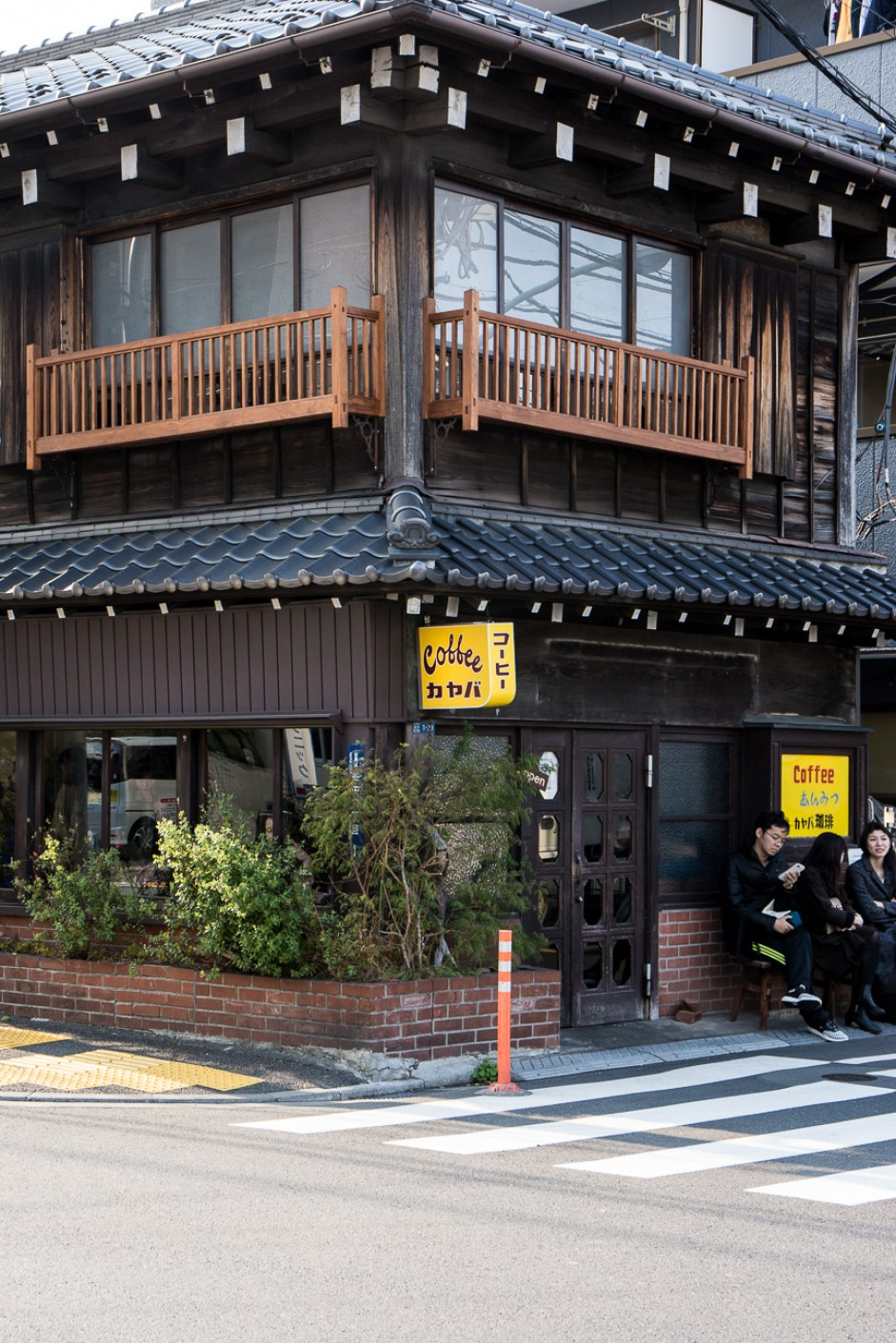 Kabaya Coffee dans le quartier de Yanaka à Tokyo