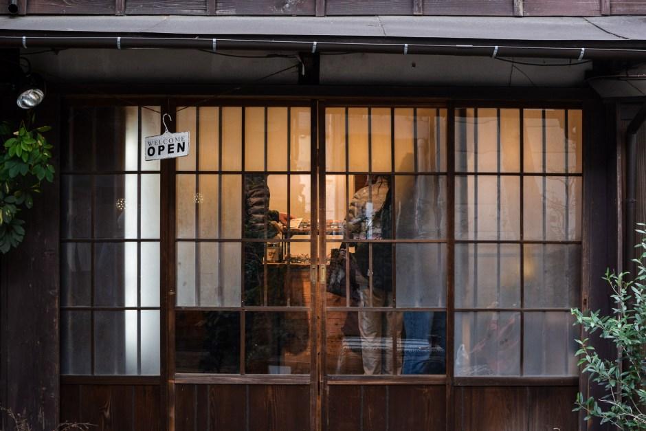 Ueno Sakuragi Atari dans le quartier de Yanaka