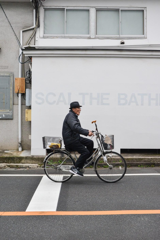 scai the bathhouse dans le quartier de Yanaka à Tokyo