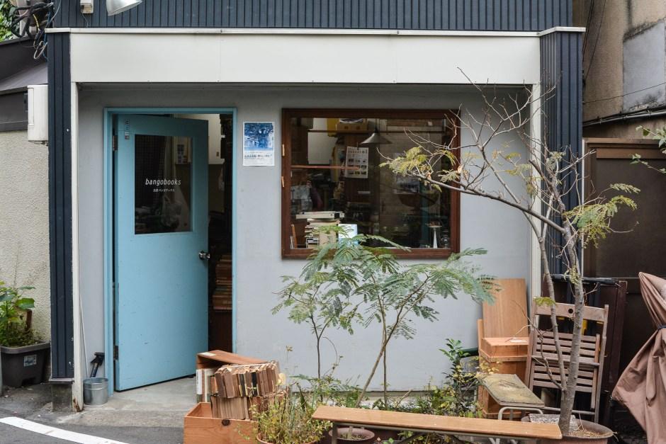 belles facades dans le quartier de Yanaka à Tokyo