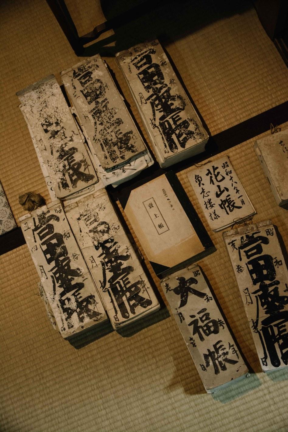 le restaurant Uoshirou, à Mikuni Minato dans la préfécture de Fukui au Japon