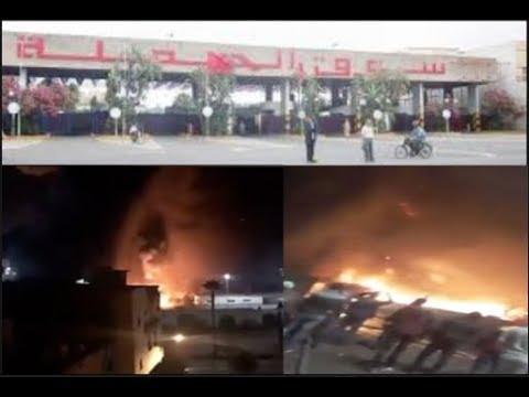 خطير...حريق مهول في سوق الجملة للخضر بالدار البيضاء