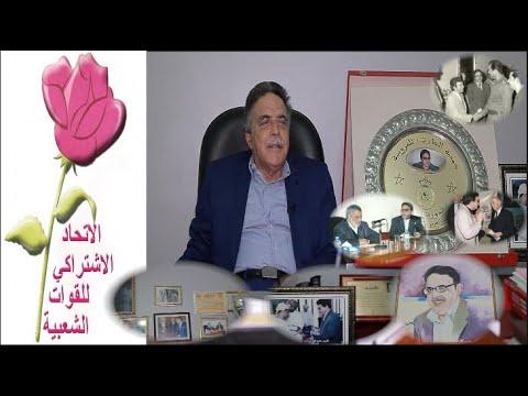 """مسار السياسي والإعلامي الدكتور """"محمد طلال""""... الجزء الأول: بداياته في الساحة السياسية"""