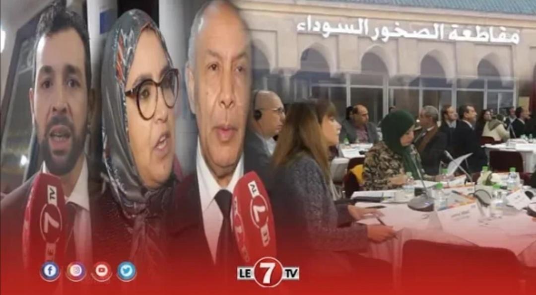 مجلس مدينة الدار البيضاء وجمعية المدن المتوسطية يتدارسان سبل الإدماج الثقافي للمهاجرين