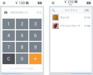 130808_square_list