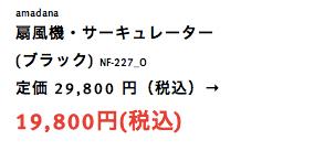 スクリーンショット 2013-08-16 21.36.46