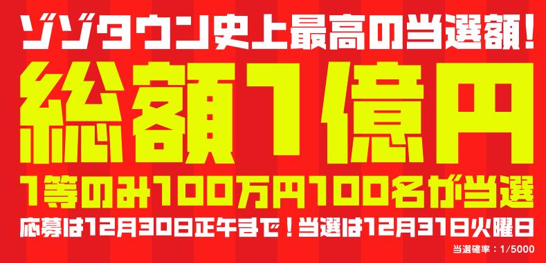 スクリーンショット 2013-12-19 14.56.20