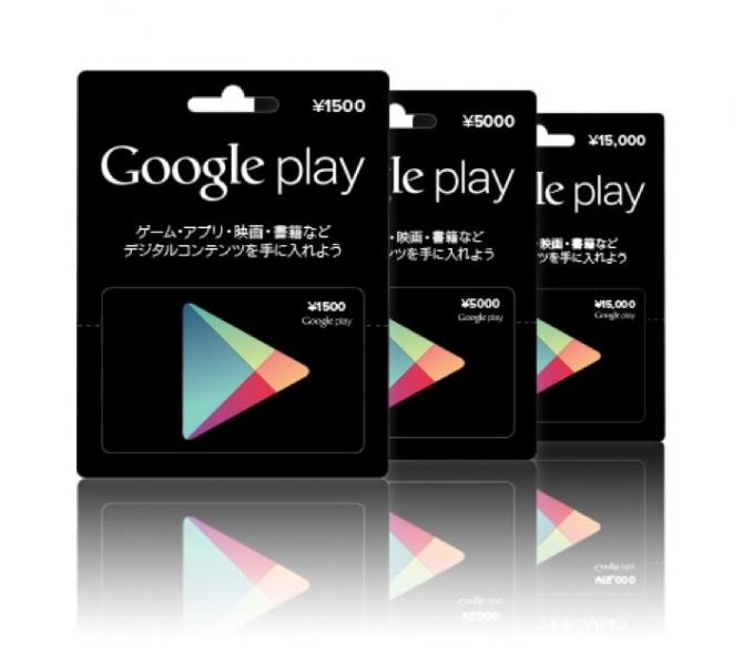 th_Giftcard_GooglePlay