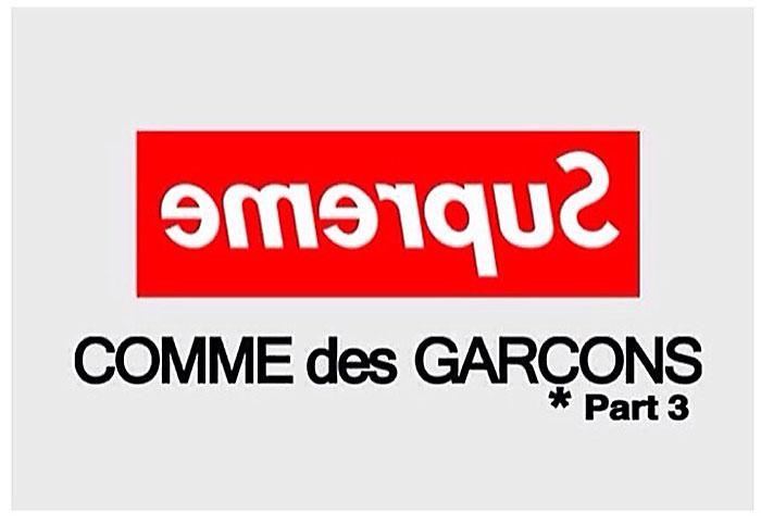 COMME-DES-GARÇONS-SUPREME-3