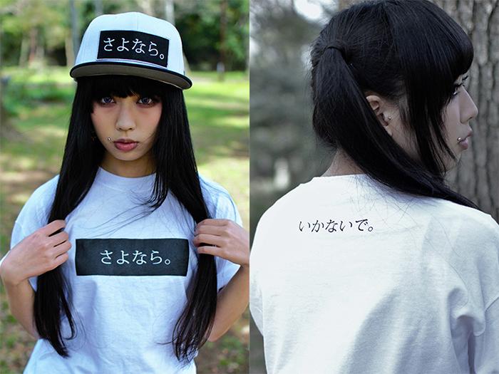アマツカミ キャップ Tシャツ