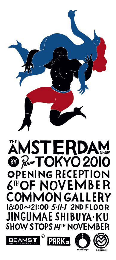theamsterdamshow
