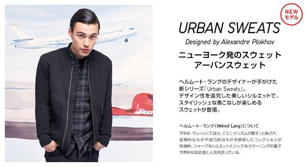140922-bnr-m-urban