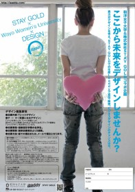 コラボ企画案02 (1)