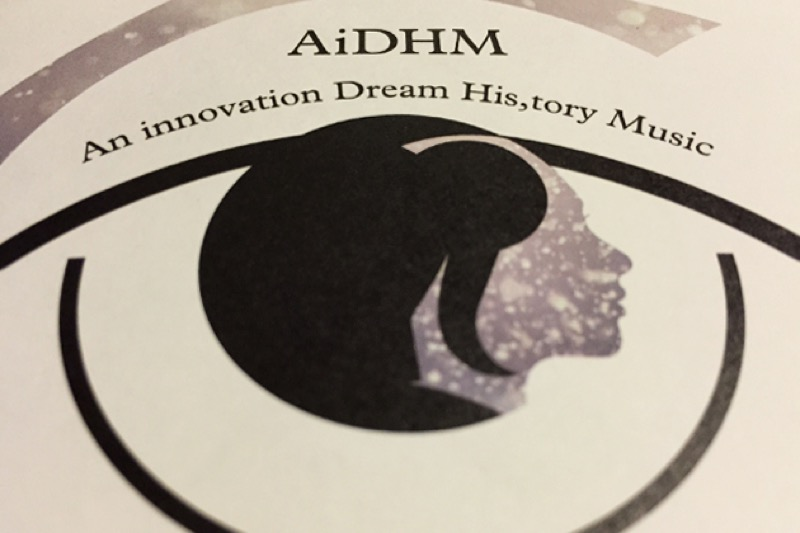 AIDHM1
