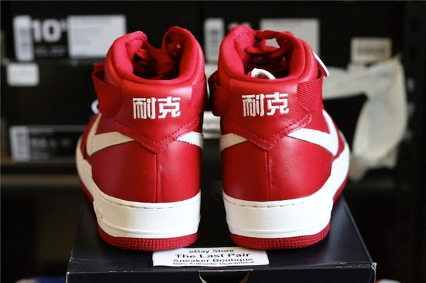 nike-air-force-1-high-nai-ke-gym-red-summit-white-8