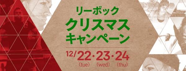 スクリーンショット 2015-12-22 14.56.51