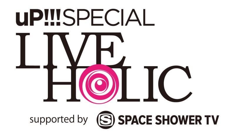 Live Holic_logo_type.pdf①
