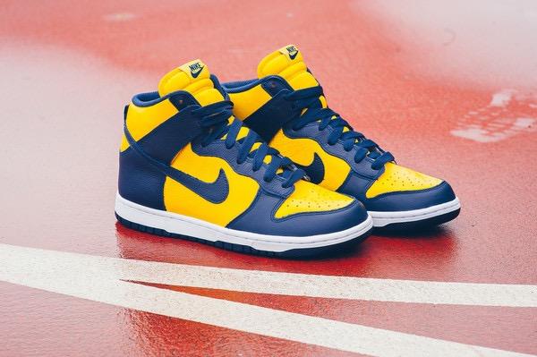 Nike_Dunk_Retro_QS_-_Varsity_Maize-Midnight_Navy_Sneaker_POlitics_HYpebeast_8_grande