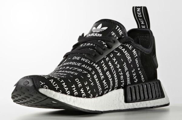 adidas-nmd-brand-with-the-3-stripes-black-4_o91ela
