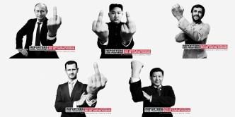 Reporters sans frontières - La liberté d'information