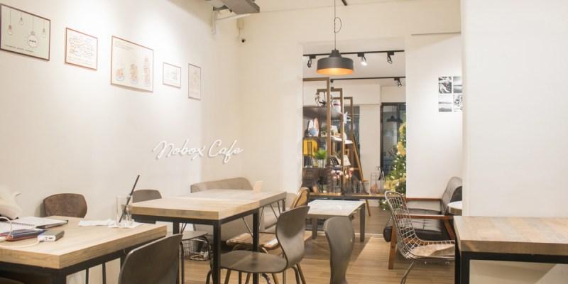 無框咖啡 Nobox cafe,免費藝術展覽空間,夢想中的咖啡廳/永和頂溪咖啡推薦(2021.02歇業)