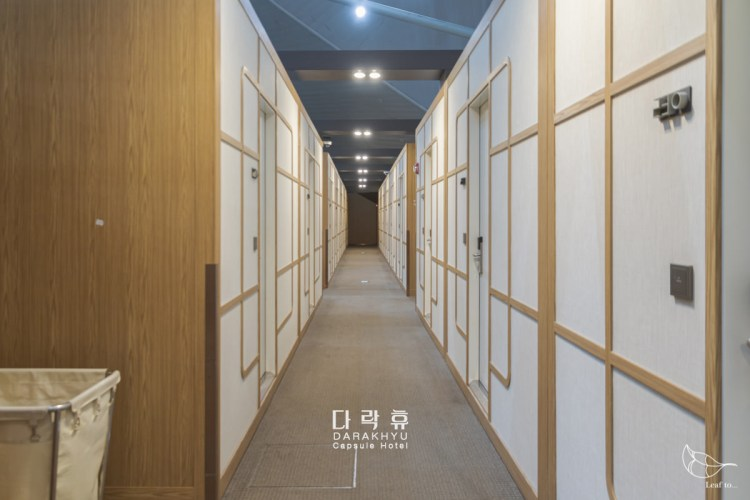 韓國首爾仁川機場過夜推薦,舒適好睡膠囊旅館DARAKHYU